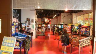 アメリカ村にあるピンボール専門店『ザ・シルバーボールプラネット』