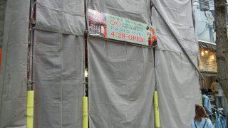 三角公園の近くにPARIS MIKIを作ってる。4/28にOPEN。