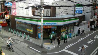 西心斎橋で作ってたファミリーマートがOPENしてる。