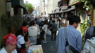 『どっぷり、昭和町。』昭和を再現!体験!再発見!に行ってきた。