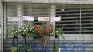 北堀江に肉バルDENNER-ROIN堀江店ってお店ができてる