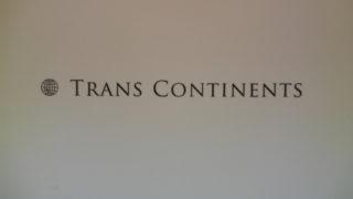 アメリカ村に『トランスコンチネンツ』初の路面店がOPENしている