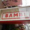 waxの跡地はBAMBIが移転してグランドオープンしていたみたい