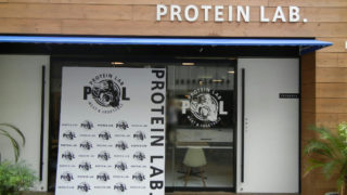 北堀江にPROTEIN・LABってお店ができている。