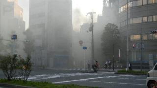 難波中でものすごい煙があがっていた、飲食店から火の手。