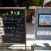 千日前に『0℃熟成ステーキ』ってお店が6/30~NEW・OPEN