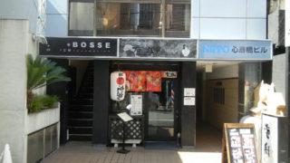 第6回ミナミつーしんラーメン食べ歩きの旅 鶏Soba座銀にぼし店