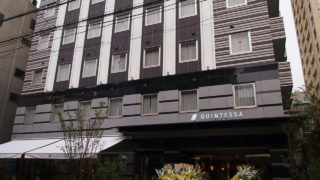 東心斎橋に『クインテッサホテル大阪心斎橋』ってホテルができてる