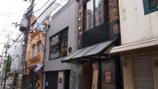 東心斎橋で『焼肉・大歓』って焼肉のお店をつくっているみたい。