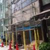 道頓堀の御堂筋沿いの路面店でなにかの工事をしているみたい。