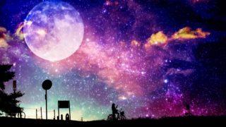 明日は『十五夜・中秋の名月』古くから月に祈るお月見の日。