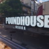東心斎橋にある『パウンドハウス』がリニューアルオープンしてる。