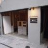 東心斎橋の『洋食Matsusita』の下が何かの工事中みたい。