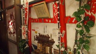 日本一小さい神社一寸法師大明神がミナミのど真ん中にあるって知ってる?