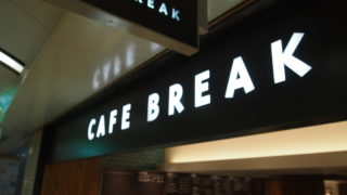 なんばwalkの『CAFE BREAK』がリニューアルOPENしている。