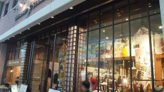 『JOURNAL STANDARD』 心斎橋店が10月29日に閉店。