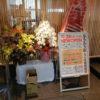 大阪ミナミのど真ん中に『ふうふう亭・道頓堀店』がNEWOPEN。