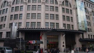 高島屋大阪に2つの新しい飲食店がNEW OPENしています。
