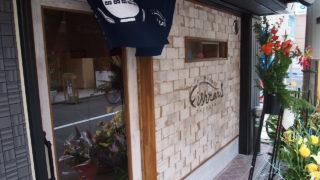 西大橋駅近くに『いかれたNOODLE Fishtons 』(フィッシュトンズ)が開店。