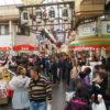 天下の台所 黒門市場の年末は人がたくさんで歩けない。