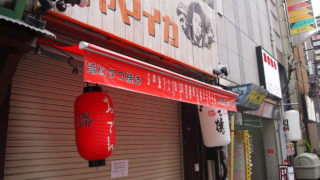 宗右衛門町の大阪ジャマイカがリニューアル準備中みたい