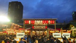 【ビデオブログ】2018年 今宮戎神社 十日戎に行ってきた。