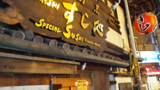 東心斎橋にあった『すし処Akashi 心斎橋店』が閉店していたよう。