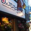 難波中に『日本酒酒場まつり』ってお店がNEW OPEN