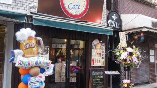 道頓堀にルイジアナ カフェってお店がNEW OPENしている