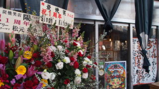 【祝】アムザにある炭焼笑店 陽さんが1周年を迎えたみたい