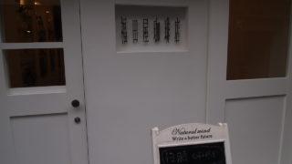 裏なんばに『福田屋珈琲店』ってお店がNEW OPEN