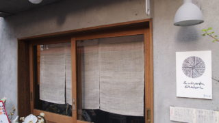 日本橋に『守破離』の3号店がNEW OPENしている