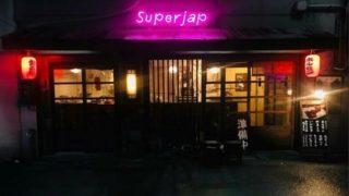 黒門市場に『Superjap』ってお店がNEW OPENしているみたい。