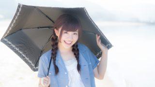 #4 日本一周するなら日焼け止めとハンドクリームがあると助かる