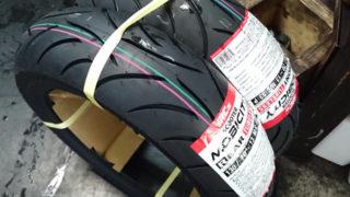 #10 タイヤがダメだとどうにもならん!バイクはタイヤが命。