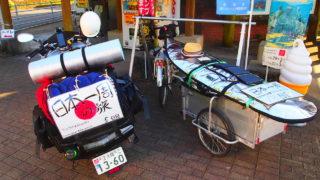 #7 日本一周には各々色んな手段を用いてるもんだ。