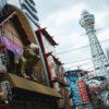 #33 大阪発の特権⁉ちょうど中間地点で自宅に帰れるのだ!バージョンアップするぜ。
