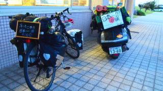 #41 自然が作りだす日本の美と東北の道の駅のありがたさはプライスレス
