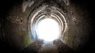 #36 トンネルを抜けるとそこは不思議な町でした。あれ?このフレーズどこか聞いた事が…