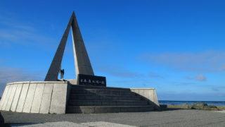 #57 通行止めからの予定変更!日本の最北端・宗谷岬へ