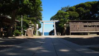 #79 大谷資料館とか大洗磯前神社とかおナッツとかの日