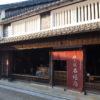 #95 旅人口コミNO1三重県にある古民家ゲストハウス【石垣屋】に行ってみた