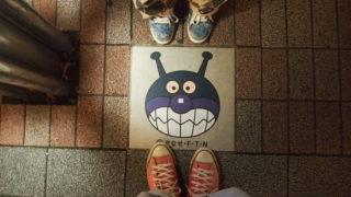#99 バイク移動最終日!日本一周も大詰め最後まで笑って走ろう