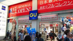 『GU(ジーユー)心斎橋店』がリニューアルオープンしている。